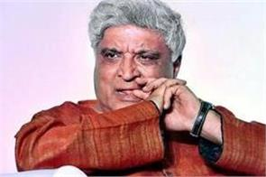 rss show cause notice to javed akhtar for comparing taliban with