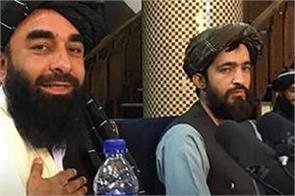 taliban government  international community  us  expectations biden
