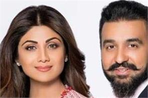 shilpa shetty set to end her marriage with raj kundra