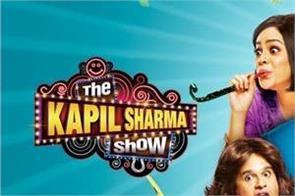 the kapil sharma show liquor scene controversy fir demand