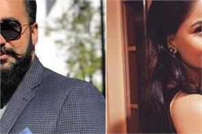 gahina vashisht expresses concern over raj kundra released from jail