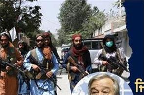 un warns of taliban victory in afghanistan