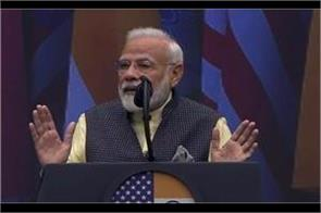 in houston modi gave the answer to  howdy mod