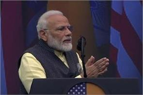 modi on pak time for decisive battle on terror trump fully together