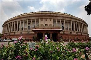 many issues today in the winter session of parliament