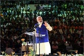 prime minister modi addressed the youth asked the people