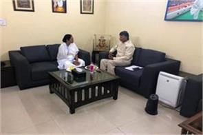 mamata meets kejriwal naidu discuss tactics for parliament session