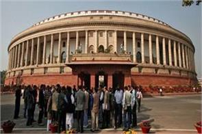 discussion on cab will be held in rajya sabha today