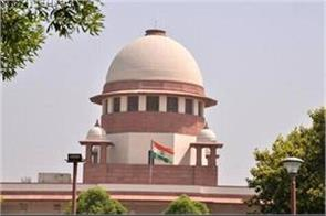 ayodhya case reached supreme court