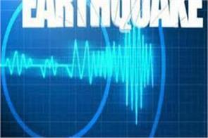 earthquake tremors felt in nepal and uttarakhand