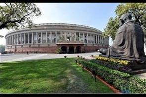 the winter session of parliament will run from november 18 to december 24