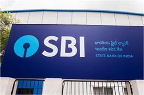 information about the accounts of millions of sbi customers leak
