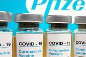 us fda authorizes pfizer covid 19 vaccine for emergency use