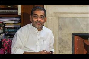statement of upendra kushwaha