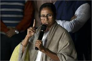 will continue satyagraha to save the country and the constitution mamta