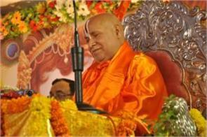 swami ram bhadracharya s demand from the central government