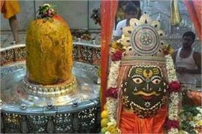 shiva navaratri attractive makeup philosophy of lord mahakal