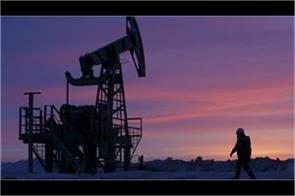 the second round of oil fields auctioned once again