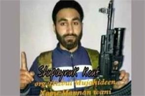amu suspends mannan wani  suspicion of linking hizbul mujahideen