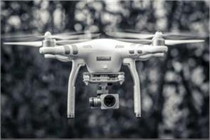 drone revolved in sky agencies gathered in investigation