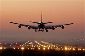government in the mood for international airport