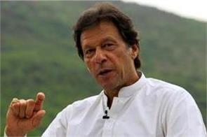 imran khan said bureaucrats and police obstructing work
