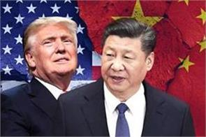 president no more a us bill would ban the title for china s leader