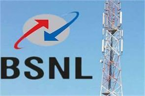 hundreds of bsnl phone internet shut down people unhappy