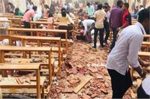 sri lanka serial blast live video