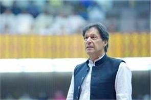 imran khan troling on stand for 30 minutes in solidarity with kashmiris