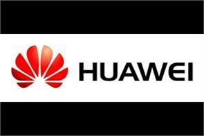 huawei founder said the company will not share user confidential information
