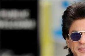 shahrukh gave befitting reply to the user who asked him about underwear color