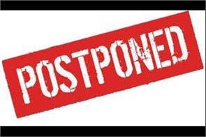 ku postpones all exams today