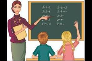 punjab government schools