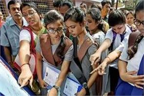 government school increase in pass percentage top position dropped