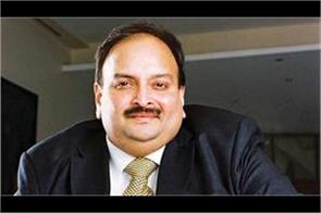 red corner notice issued against interpol cbi on mehul choksi