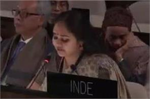 india at unesco meet slams pak over comments on ayodhya kashmir