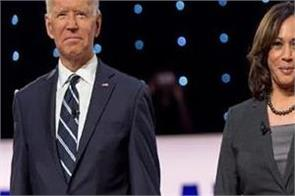 biden and  harris receive briefing from national security experts