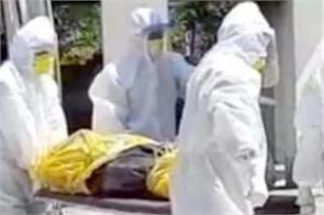 uttar pradesh kasganj corona virus video viral