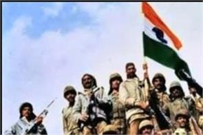 kargil vijay diwas kargil war kargil diwas india pakistan kargil war