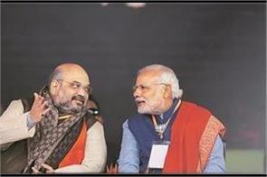 karnataka elections congress jds bs yeddyurappa hd kumar swami