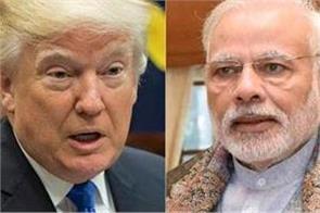 trump  looks forward  to visiting india