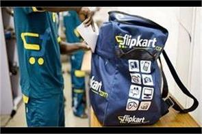 flipkart accused of layoff of 300 workers