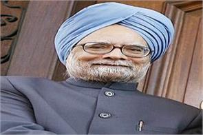 mp election manmohan s war on bjp did not run away from my government