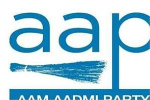 aam aadmi party released the third list of candidates