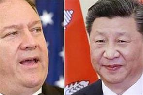 xi jinping wants to make china the number one power abroad  pompeo