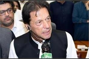all corrupt leaders in pakistan will go to jail imran khan