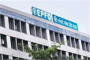 epfo will not act on adding special aliens to basic salaries