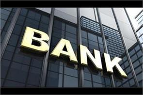 bank ready to rob consumers in the new year
