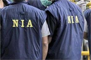nia will seize property of 11 separaists